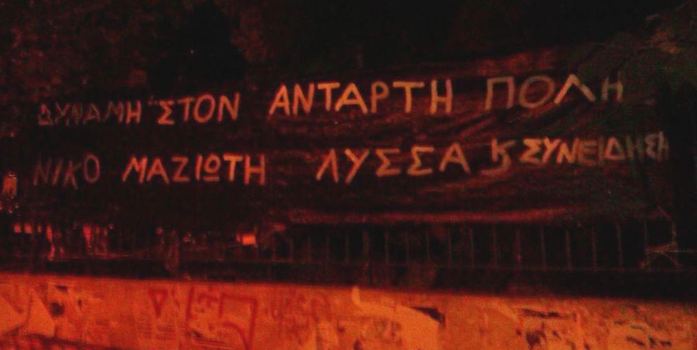 Nikos_Maziotis1